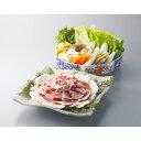 【ふるさと納税】D9 ぼたん鍋セット※画像は盛り付けのイメージです。葉野菜・きのこ類はついておりませ
