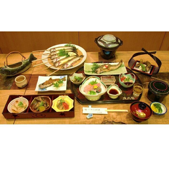 【ふるさと納税】g8 イワナづくし 食事券 (3...の商品画像