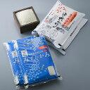 【ふるさと納税】A12 近江永源寺米食べ比べセット(コシヒカ...