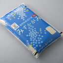 【ふるさと納税】010H11 滋賀県限定品種環境こだわり米み...