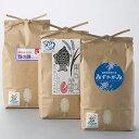 【ふるさと納税】011H02 近江米食べ比べ6kgセット〈みずかがみ 秋の詩 コシヒカリ 各2kg〉 高島屋選定品