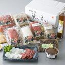 【ふるさと納税】018H03 こんにゃく・生姜食べ比べセット[高島屋選定品]