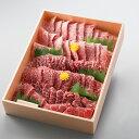 【ふるさと納税】030H01 極上近江牛焼肉セット(モモ・バ...