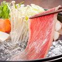 【ふるさと納税】近江牛霜降り肉 しゃぶしゃぶ用 500g年3...
