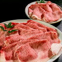 【ふるさと納税】近江牛霜降り肉 すき焼き用 1.2kg年4回お届け 【牛肉・すきやき】