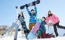 【ふるさと納税】奥伊吹スキー場 1日リフト券 【チケット】 配送期間:2019年2月28日まで