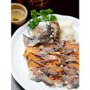 【ふるさと納税】よはちの「鮒ずし」 【魚貝類・漬魚・川魚・お...