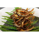 【ふるさと納税】小鮎の飴煮(滋賀の郷土料理) 【魚貝類・鮎・アユ・小鮎の飴煮・加工食品・惣菜】