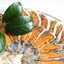【ふるさと納税】【滋賀の高級珍味】びわ湖産の最高級にごろふな...