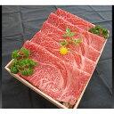 【ふるさと納税】近江牛A5すきやき・しゃぶしゃぶ用900g 【肉/牛肉/すき焼き】
