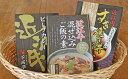 【ふるさと納税】近江牛レトルト食品3点セット 【肉の加工品/...