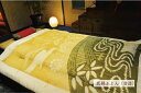【ふるさと納税】 熟練職人が作る 京の絞り 真綿ふとん 嵐山 受注生産
