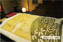 【ふるさと納税】 熟練職人が作る 京の絞り 真綿ふとん 嵐山 肌ふとんタイプ 受注生産