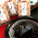 【ふるさと納税】丹波黒豆ひねり 8箱セット