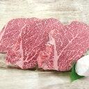 【ふるさと納税】「亀岡牛」ヒレステーキ 4枚(400g)