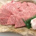 【ふるさと納税】「亀岡牛」焼肉用 300g