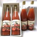 【ふるさと納税】京都 亀岡から 旬熟 いずみのトマトジュース...