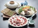 【ふるさと納税】京都丹波ぼたん鍋 お食事券(ペア・ワンドリンク付)