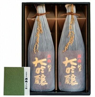 【ふるさと納税】翁鶴 純米大吟醸1.8セット