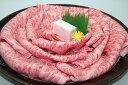 【ふるさと納税】亀岡牛特選霜降りすき焼き用 1kg...