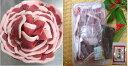 【ふるさと納税】丹波亀岡 天然しし肉セット(特選)500g