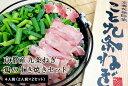 【ふるさと納税】京都産九条ねぎ 鶏のすき焼きセット4人前(2...