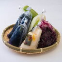 【ふるさと納税】<京漬物 きさらぎ漬 丹波>季節の漬物 詰め合わせ(8〜10種)