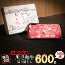 全国お取り寄せグルメ京都食品全体No.14