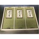 【ふるさと納税】京たまご 茶乃月セット1箱(10個入り ×3)【1070128】