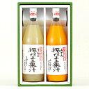 【ふるさと納税】京都・火の國屋・搾ったまま果汁(リンゴ・みか...