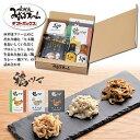 京丹波みずほファームのギフトボックス(葉酸たまご、カレー、鶏ツマセット)