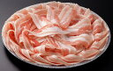 【ふるさと納税】R2C 国産銘柄豚バラ肉たっぷり2kg【よさこい】