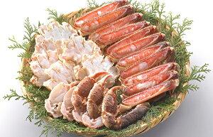 [ふるさと納税]R30Pカットずわい蟹たっぷり2.4kg