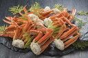 [ふるさと納税]R34P 味付きボイルずわい蟹どーんと3kg