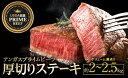 [ふるさと納税] R39D ステーキ肉ブロック