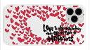 【ふるさと納税】B186 スマホカバー「Love is・・・」iPhone 11 シリーズ用