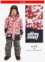 【ふるさと納税】スキー・スノーボードウェア COSBY BO...