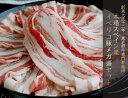 【ふるさと納税】スペイン産イベリコ豚メガ盛セット