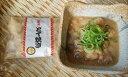 【ふるさと納税】国産黒毛和牛使用大阪名物どて焼き...