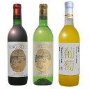 【ふるさと納税】AK103 K.S.柏原醸造ワイン(赤白辛口...