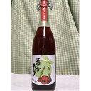 【ふるさと納税】道明寺合戦赤ワイン梅酒