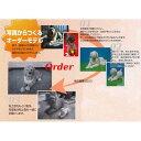 【ふるさと納税】愛犬・愛猫のお墓A -写真からつくるオーダーメイドモデル-