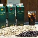 ショッピングアイスコーヒー 【ふるさと納税】アイスコーヒー4本セット(無糖2本、はちみつ入り加糖2本)_0539