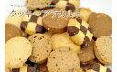 【ふるさと納税】バケツ 型 オリジナル クッキー 詰め合わせ アラカルト_0K02...