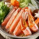 【ふるさと納税】【21】生たらば蟹 6Lサイズ 約2.5kg...