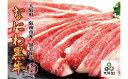 【ふるさと納税】希少な大阪産黒毛和牛「なにわ黒牛」肩バラスラ...