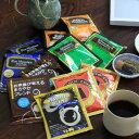 【ふるさと納税】ドリップコーヒーたっぷり6種100杯詰め合わ...
