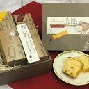 【ふるさと納税】「ボックサン」パウンドケーキ2本詰合せ(フルーツバター・紅茶)