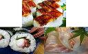 【ふるさと納税】穴子・蛸・鯛 明石海峡セット 【魚貝類・アナゴ・たこ・タコ・タイ・詰め合わせ】