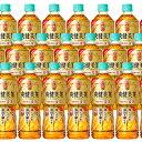 【ふるさと納税】爽健美茶健康素材の麦茶 600mlPET 2...